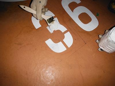 駐車場ナンバー塗装