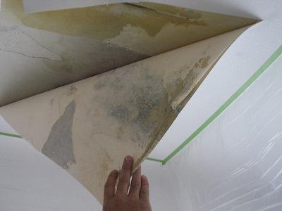 マンション天井漏水