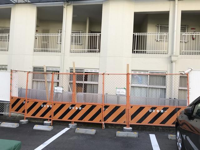 仮フェンスの設置